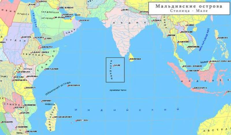 Расположение Мальдив на карте мира
