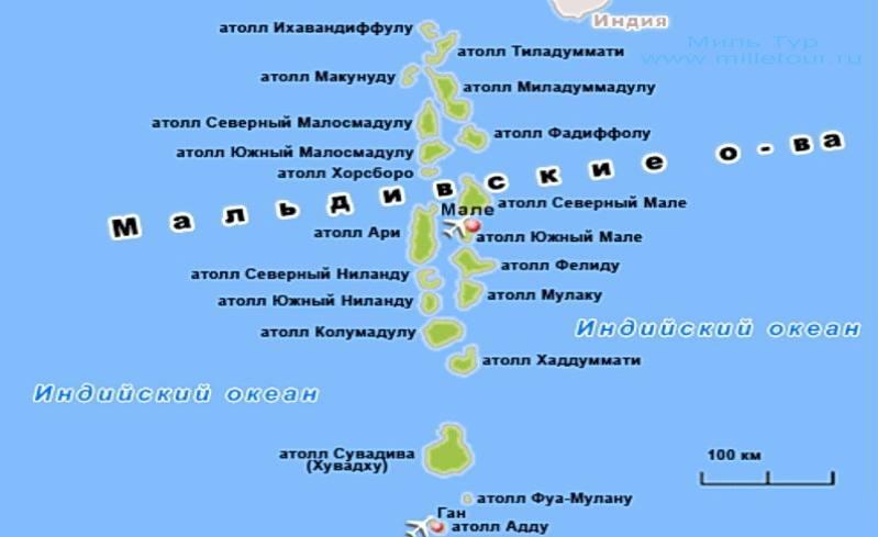Атоллом называют комплекс островов вулканического происхождения